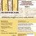 Пельмени «Петровские»  с картошкой и жареным луком ТМ «Карельский стандарт», фото 2
